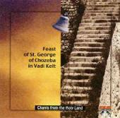 CD-13 Feast of St. George of Chozeba: Live from Vadi Kelt