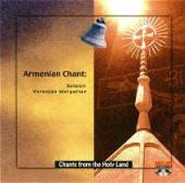 CD-17 Armenian Chants: Varoujan Markarian