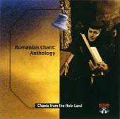 CD-18 Rumanian Chants: Anthology