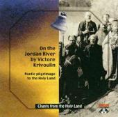 CD-34 On the Jordan River: Poetic Pilgrimage to the Holy Land